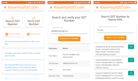 knowyourgst-mobile-app